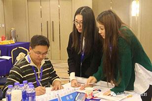 CCP生涯规划师122期报道