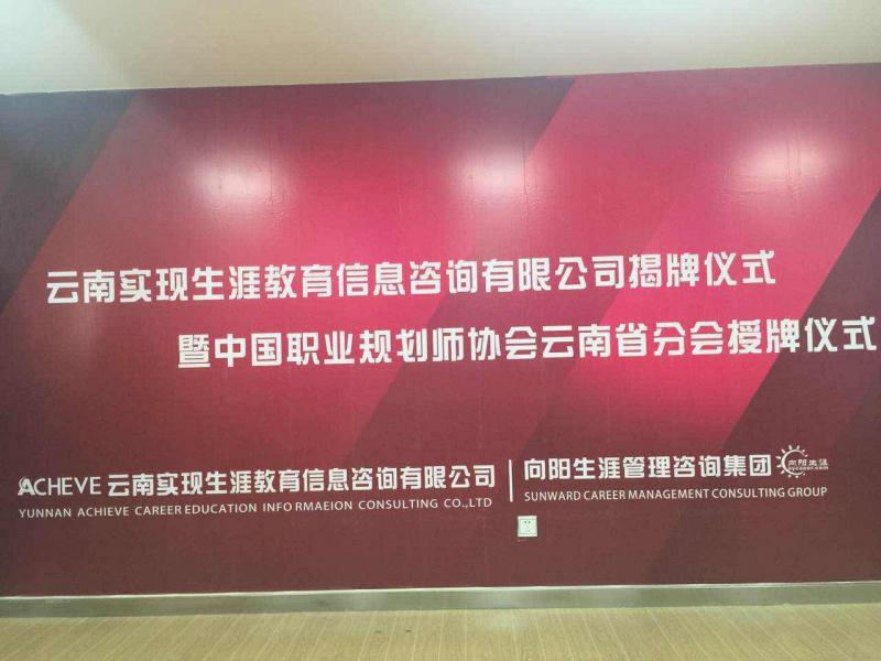 中国职业规划师(CCDM)商业咨询—白翎学员感言