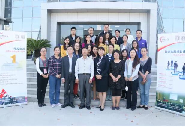 上海商学院职业规划咨询特训课程