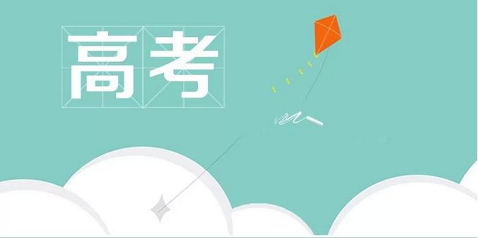 浙江省教育厅:职业(生涯)规划教育