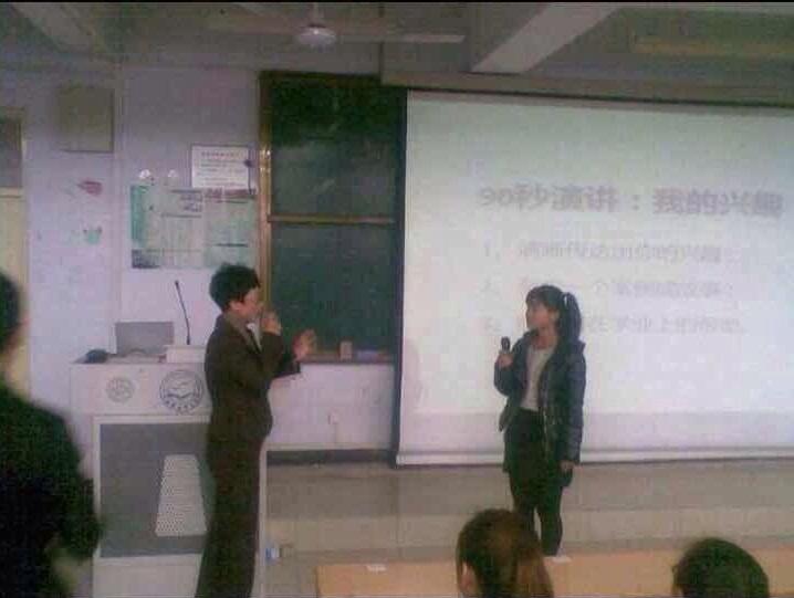 谁奋斗在中国职业规划最前线?