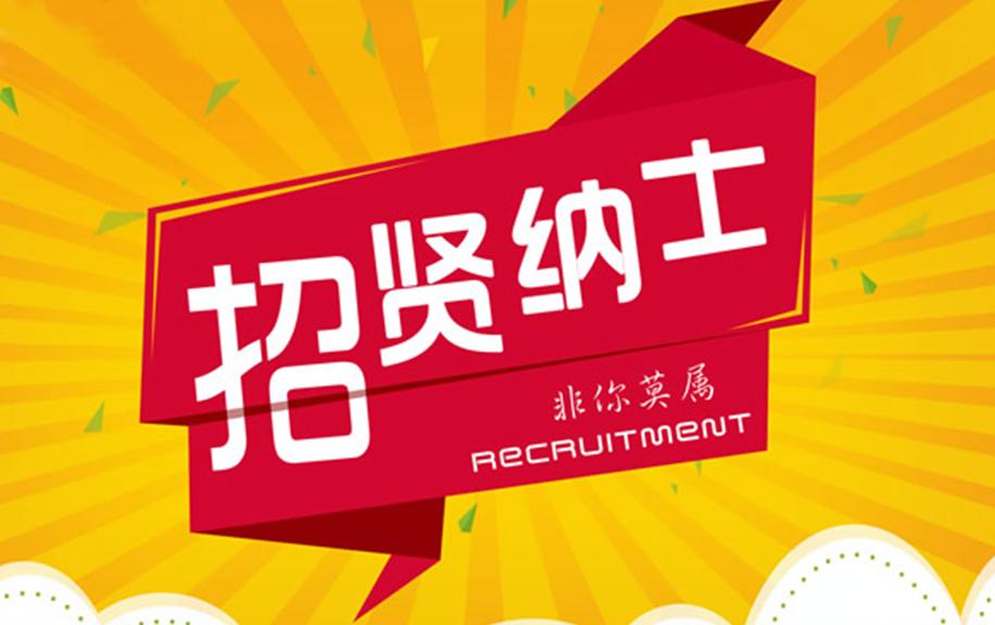3天解锁助人新技能,第110期CCP国家生涯规划师认证培训开课啦