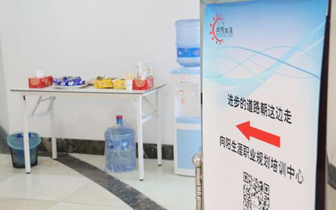 CCDM中国职业规划师上海班火热开课中