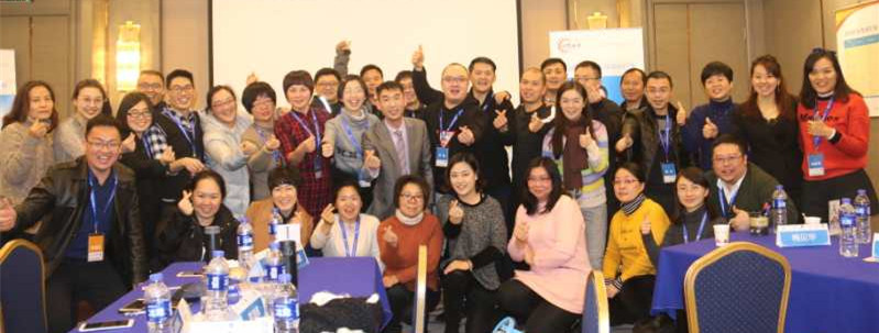 57期CCDM中国职业规划师学员合影