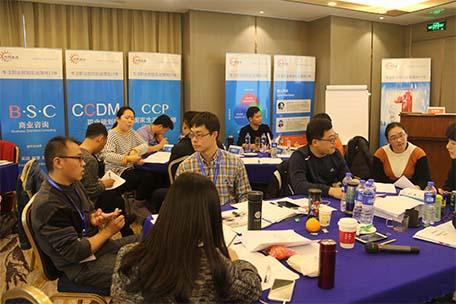CCDM高级职业规划师培训学员感言