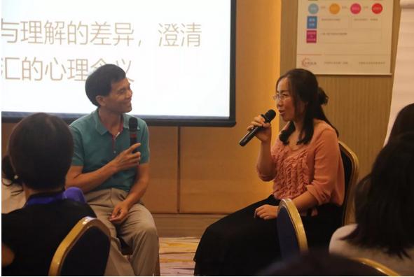 CCDM中国职业规划师第59期第4天培训现场