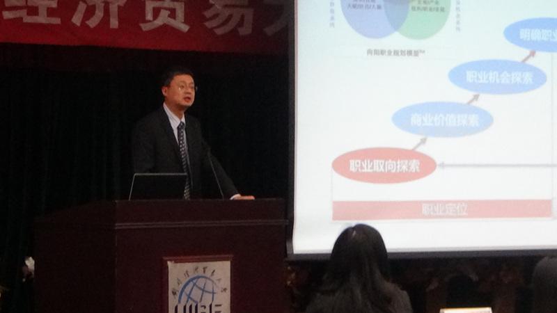 向阳生涯走进北京名高校系列活动大幕正式开启